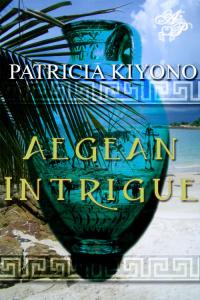 Aegean Intrigue book cover